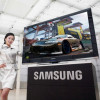 Samsung and Virgin 3D TV collaboration