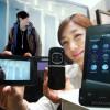SK Telecom smartphone/STB combo