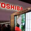Toshiba glasses free 3D draws crowd