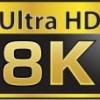 NHK confirms 'roll-up' 8K screen plans