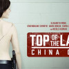 Top Of The Lake available for binge-viewing