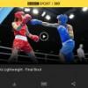 BBC Sport 360 for Rio Olympics