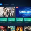 CIBN OTT TV in RealMedia HD trial