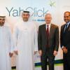 Yahsat, Hughes finalise broadband satellite JV