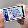 Japan: Mobile viewers must pay licence fee