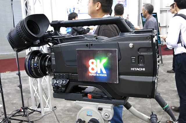 Japanese To Test 8k In Brazil