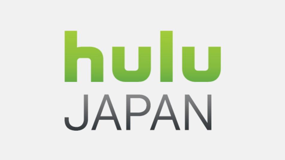 Hulu Japan: New launch window strategy |